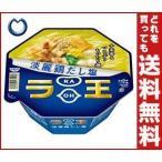 【送料無料】【賞味期限間近17.8.6】日清食品 日清 ラ王 淡麗鶏だし塩 105g×12個入