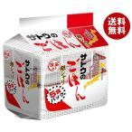 送料無料 【2ケースセット】サトウ食品 サトウのごはん 銀シャリ 5食パック (200g×5食)×8袋入×(2ケース)