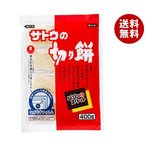 送料無料 【2ケースセット】サトウ食品  サトウの切り餅 パリッとスリット 400g×20袋入×(2ケース)