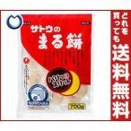 送料無料 【2ケースセット】サトウ食品 サトウのまる餅 パリッとスリット 700g×10袋入×(2ケース)