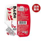 送料無料 【2ケースセット】サトウ食品 サトウのごはん 新潟県産コシヒカリ 200g×20個入×(2ケース)