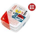 送料無料 サトウ食品 サトウのごはん 山形県産はえぬき 3食セット 200g×3食×12個入