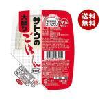 送料無料 【2ケースセット】サトウ食品 サトウのごはん 新潟県産コシヒカリ 大盛り 300g×24(6×4)個入×(2ケース)