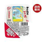 送料無料 【2ケースセット】サトウ食品 サトウのごはん 北海道産ななつぼし 200g×20個入×(2ケース)