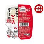 【送料無料】サトウ食品 サトウのごはん 新潟県産コシヒカリ かる〜く一膳 130g×20個入