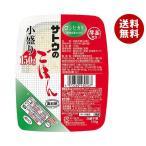 送料無料 【2ケースセット】サトウ食品 サトウのごはん コシヒカリ 小盛り 150g×20個入×(2ケース)