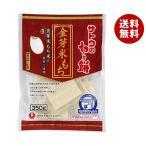 送料無料 サトウ食品 サトウの切り餅 金芽米もち 350g×12袋入