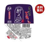 送料無料 サトウ食品 サトウのごはん 新潟県産新之助 150g×20個入