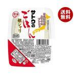 送料無料 【2ケースセット】サトウ食品 サトウのごはん 銀シャリ 200g×20個入×(2ケース)