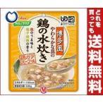 【送料無料】ハウス食品 やさしくラクケア やわらかな具の鶏の水炊き 100g×40個入