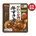 【送料無料】ハウス食品 やさしくラクケア やわらか肉の牛すき煮 100g×40個入
