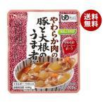 【送料無料】【2ケースセット】ハウス食品 やさしくラクケア やわらか肉の豚と大根のうま煮 100g×40個入×(2ケース)