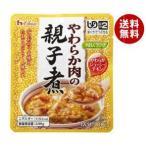 【送料無料】【2ケースセット】ハウス食品 やさしくラクケア やわらか肉の親子煮 100g×40個入×(2ケース)