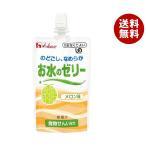送料無料 【2ケースセット】ハウス食品 お水のゼリー メロン味 120gパウチ×40個入×(2ケース)