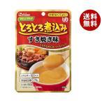 【送料無料】ハウス食品 やさしくラクケア とろとろ煮込みのすき焼き 80g×40個入