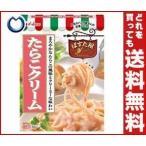 送料無料 【2ケースセット】ハウス食品 ぱすた屋 たらこクリーム 130g×30個入×(2ケース)