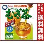 送料無料 ハウス食品 むぎ茶 (冷水用) 144g×20箱入