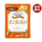【送料無料】 ハウス食品 ボンゴレロッソ 145g×30(10×3)個入
