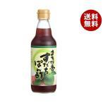 【送料無料】 ハグルマ まろや香すだちぽん酢 360ml瓶×12本入