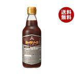 【送料無料】【2ケースセット】ハグルマ 三ツ矢 とんかつソース 360ml瓶×12本入×(2ケース)