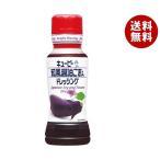 送料無料 【2ケースセット】キューピー 和風醤油ごま入ドレッシング 180mlペットボトル×12本入×(2ケース)