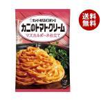 【送料無料】キューピー あえるパスタソース カニのトマトクリーム マスカルポーネ仕立て (70g×2袋)×6袋入