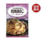 送料無料 キューピー あえるパスタソース 和風きのこ バター醤油仕立て (55g×2袋)×6袋入