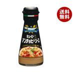 送料無料 【2ケースセット】キューピー アンチョビーソース 80g×12本入×(2ケース)