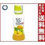 送料無料 【2ケースセット】キューピー マンゴードレッシング 180mlペットボトル×12本入×(2ケース)