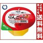 【送料無料】【2ケースセット】キューピー やさしい献立 とろけるデザート りんごゼリー 70g×6個入×(2ケース)