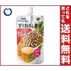 【送料無料】キューピー やさしい献立 すりおろし果実 パイナップルとりんご 100gパウチ×8袋入