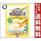 【送料無料】【2ケースセット】ジャネフ 栄養サポート食品 ファインケア スープ コーンポタージュ 100g×6袋入×(2ケース)