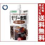 【送料無料】【2ケースセット】ジャネフ ゼリー飲料 コーヒー 100gパウチ×8本入×(2ケース)