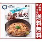 【送料無料】【2ケースセット】キューピー やさしい献立 牛しぐれ雑炊 200g×6袋入×(2ケース)