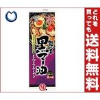 【送料無料】五木食品 熊本黒マー油とんこつラーメン 172g×20個入