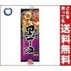 【送料無料】【2ケースセット】五木食品 熊本黒マー油とんこつラーメン 172g×20個入×(2ケース)