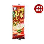 【送料無料】五木食品 博多おっしょいラーメン 123g×20個入