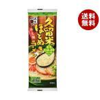 【送料無料】五木食品 久留米ほとめきラーメン 123g×20個入