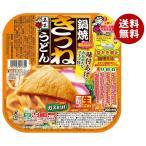 【送料無料】五木食品 鍋焼きつねうどん 210g×18個入