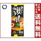 【送料無料】【2ケースセット】五木食品 激情ラーメン カレー豚骨 115g×20袋入×(2ケース)