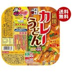 【送料無料】五木食品 鍋焼カレーうどん 220g×18個入