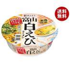 【送料無料】寿がきや 全国麺めぐり 富山白えびラーメン 104g×12個入