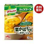送料無料 味の素 クノール カップスープ 栗かぼちゃのポタージュ (18.8g×3袋)×10箱入