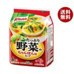 送料無料 味の素 クノール たっぷり野菜のちゃんぽんスープ 29.6g×10袋入