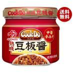 送料無料 【2ケースセット】味の素 CookDo(クックドゥ)  熟成豆板醤 100g瓶×10個入×(2ケース)