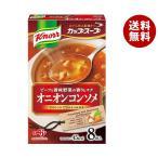 送料無料 【2ケースセット】味の素 クノールカップスープ オニオンコンソメ (11.3g×8袋)×6個入×(2ケース)