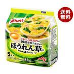 送料無料 味の素 クノールスープ ほうれん草とベーコンのスープ 32g×10袋入
