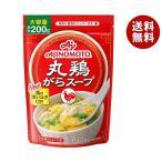 送料無料 味の素 丸鶏がらスープ 200g×7袋入