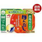【送料無料】味の素 お塩控えめのほんだし 100g×24箱入