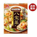 【送料無料】味の素 CookDo(クックドゥ) 八宝菜用 140g×10個入